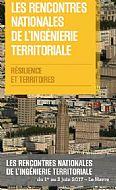 Les Rencontres nationales de l'ingénierie territoriale 2017